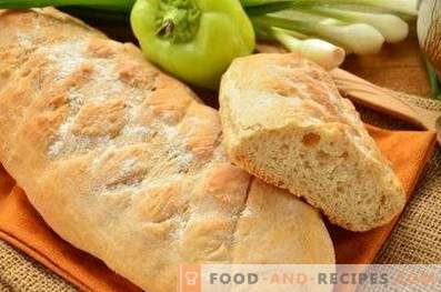 Пълнозърнест пълнозърнест хляб в пещта